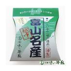 富山 味の笹義 自家製ほたるいか黒作り 冷凍便 富山名産 珍味