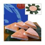 富山 味の笹義 特撰ますの寿し2段 常温便 老舗 名産品 美味しい