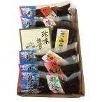 ホワイトデー  富山 魚源 昆布巻き味比べセット6種入 人気 ギフト 贈答 名産