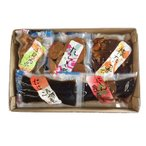 父の日 富山 魚源 珍味の詰合わせBセット 選べる 冷蔵便 美味しい 贈答