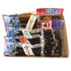 父の日 富山 魚源 珍味の詰合わせCセット 選べる ギフト 贈答 美味しい
