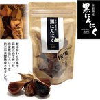 お中元 御中元 富山産 長期熟成 黒にんにく100g 減農薬栽培 おいしい 食べやすい