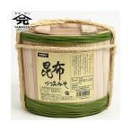 父の日 富山 山元醸造 昆布づつみみそ2kg 木桶詰め 化粧箱入 老舗 人気