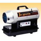 HPE80A オリオン機械 ジェットヒーター 可搬式温風機