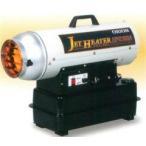 HPE150A 50Hz オリオン機械 ジェットヒーター 可搬式温風機