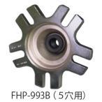 ハスコー FHP-993B ホイールハブ フロント・ホイールハブプーラー(5穴用)