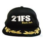 海上自衛隊第21航空隊部隊識別帽指揮官タイプ