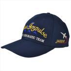 航空自衛隊グッズ・ブルーインパルス帽子(紺色) C16-TC-NV-F