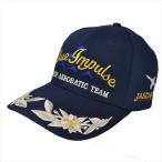 自衛隊帽子・ブルーインパルス帽子・将官モール付(紺色) C16S-TC-NV-F