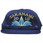 自衛隊識別帽子 護衛艦たかなみ艦内帽(一般)