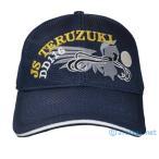 海上自衛隊帽子 護衛艦てるづき帽子 野球帽タイプ 一般