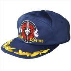 自衛隊帽子・護衛艦いずも帽子 指揮官