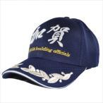 自衛隊帽子・かが艤装員帽子(JMU一般向・銀モール付)