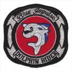 航空自衛隊グッズ ブルーインパルスDOLPHN RIDER パッチ・ワッペン(PA105-TN)