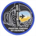 F-4ラストミッション2020パッチ Hi-ver