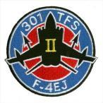 航空自衛隊グッズ 第301飛行隊 パッチ・ワッペン(PA34TN )