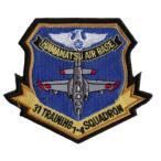 航空自衛隊 第31教育飛行隊ワッペン PA56-TN