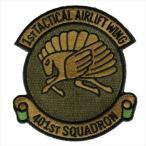 航空自衛隊グッズ 第1輸送航空隊 第401飛行隊 パッチ・ワッペン(PA66-401ST)