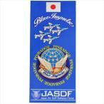 航空自衛隊グッズ・ブルーインパルス シンボルマークピンバッジ(PB-38)