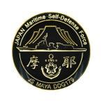 jieitaiドットネットで買える「護衛艦まやロゴマークピンバッジ PB83-TJ」の画像です。価格は500円になります。