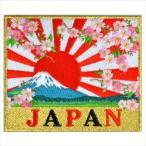 旭日旗 Mt.FUJI・JAPANパッチ