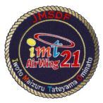 海上自衛隊グッズ・第21航空群 パッチ・ワッペン(PM1)