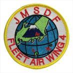 海上自衛隊グッズ・厚木基地 第4航空群司令部 パッチ・ワッペン(PM114TN)