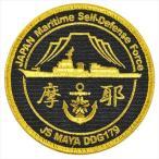 jieitaiドットネットで買える「海上自衛隊・護衛艦まやロゴマークパッチ ベルクロ付」の画像です。価格は1,500円になります。