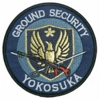 海上自衛隊グッズ・横須賀警備隊陸警隊青バージョン パッチ・ワッペン(PM78-YGS )