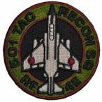 航空自衛隊偵察飛行隊第501飛行隊