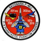 F-4EJ 301/302SAYONARAе╣е╞е├елб╝б╩ST58б╦
