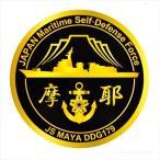 jieitaiドットネットで買える「護衛艦まやロゴマークステッカー」の画像です。価格は200円になります。