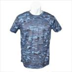 デジタル迷彩Tシャツ 海自色ドライタイプ