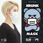 マスク KRUNK メンズ レディース ユニセックス メール便対応 5枚入り だてマスク まとめ割 使い捨て 風邪 花粉症 / KRUNKマスク