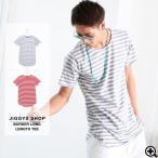 ショッピングTシャツ Tシャツ メンズ 半袖Tシャツ ボーダー柄 ロング丈 春服 春 送料無料 / ボーダーロング丈Tシャツ