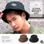 バケットハット 中折れハット メンズ 帽子 ALPHA アルファ ミリタリー 送料無料