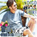 Tシャツ メンズ トップス カットソー 半袖Tシャツ デニム インディゴ 無地 スタープリント ポケT サーフ系 夏 夏服 送料無料