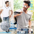 Tシャツ メンズ パイル地 半袖 ボーダー柄 ロゴプリント ネイティブ柄 マリン サーフ系 夏服 送料無料