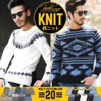 ニット セーター メンズ トップス ジャガード編み クルーネック 長袖 ネイティブ柄 ボーダー柄 星柄 冬服 送料無料