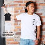 ショッピングTシャツ Tシャツ メンズ サングラスプリントTシャツ 半袖Tシャツ ポケT 夏服 送料無料