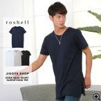 ショッピング半袖 Tシャツ メンズ 半袖Tシャツ 無地 ロング丈 サイドスリット 冬服 送料無料