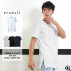 ショッピングTシャツ Tシャツ メンズ 半袖Tシャツ 無地 サイドジップ ロング丈 春 春服 送料無料