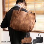 トートバッグ メンズ ショルダーバッグ バッグinバッグ PUレザー 鞄 かばん 送料無料