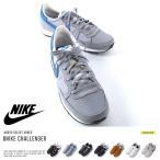 ショッピングNIKE NIKE ナイキ CHALLENGER チャレンジャー ローカットスニーカー メンズ ランニングシューズ 靴 送料無料