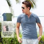 Tシャツ メンズ 半袖 無地 ヘンリーネック 夏服 送料無料