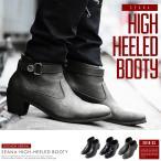 ショッピングショートブーツ ブーツ メンズ ハイヒールブーツ ショートブーツ シューズ 靴 お兄系 ヴィジュアル系 V系 服 派手 送料無料