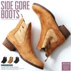ショッピングロングブーツ サイドゴアブーツ メンズ ロングブーツ エンジニアブーツ ミリタリーブーツ PUレザー シューズ 靴 送料無料