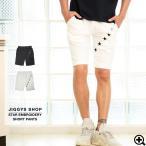 ショートパンツ ハーフパンツ メンズ ショーツ 斜め切り替え 星刺繍 星柄 スター 夏服 送料無料