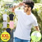 ショッピングTシャツ Tシャツ メンズ トップス 無地Tシャツ 半袖 ポケットT 消臭 クルーネック カットソー 夏 夏服 送料無料