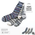 靴下 ソックス メンズ ネイティブ柄 ヘンプ素材 吸水性 抗菌 送料無料